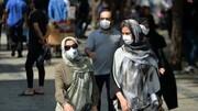 جدیدترین آمار کرونا در ایران | افزایش دوباره شمار مبتلایان و جانباختگان | حال وخیم ۵۸۴۰ بیمار