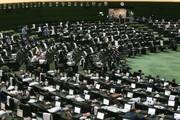 سرنوشت بودجه ۱۴۰۰ چه میشود؟ | برخورد سیاسی با بودجه سیاسی!