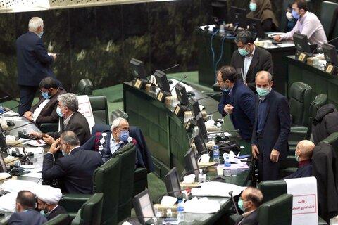تصاویر مجلس 11 آذر