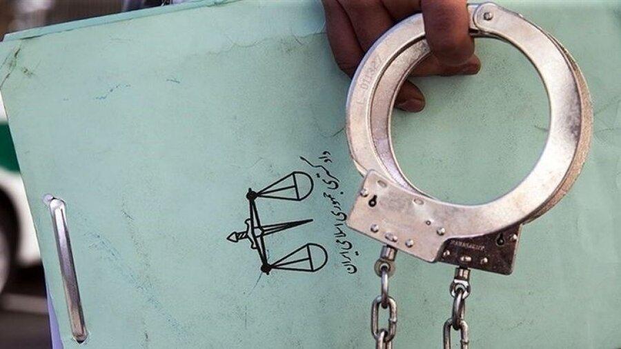 بازداشت قوه قضاییه