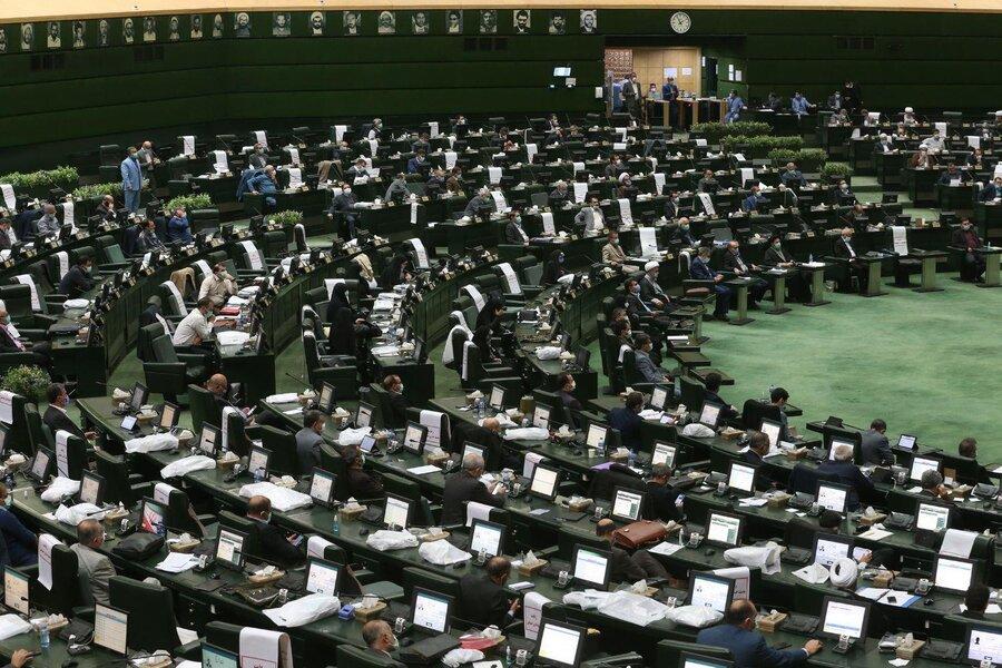 مجلس 11 آذر