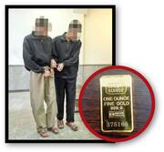 دستگیری ۲ باجناق که طلای تقلبی به طلافروشها قالب میکردند