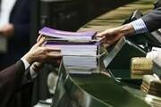 سهم ادبیات و کتاب از بودجه ۱۴۰۰ چقدر است؟