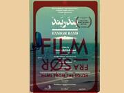 بندر بند در بخش مسابقه جشنواره نروژی