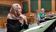 ویدئو | لحظههایی از گویندگی ژاله علو با یادی از اوشین