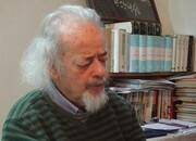 درگذشت نخستین رئیس دانشگاه تهران پس از انقلاب