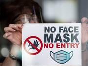 دستورالعمل مشروح سازمان جهانی بهداشت برای ماسک زدن| همه افراد باید در مکانها دارای خطر بالای انتقال ویروس کرونا ماسک بزنند