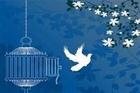 آزادی محیطبان همدانی تا ۲ روز آینده