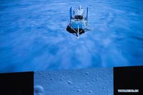 سفینه چینی چانگ ای-۵ برای نمونهبرداری روی کره ماه فرود آمد