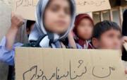 ۷۵ هزار کودک تابعیت ایرانی میگیرند | قدردانی آژانس پناهندگان از ایران