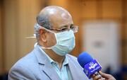 هشدار نسبت به بازگشاییهای شتابزده در تهران | شرایط تهران هنوز شکننده است