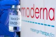 واکسن کرونای مدرنا دست کم سه ماه ایمنی ایجاد میکند