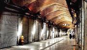 تدوین برنامه جامع ارتقای ایمنی بازار بزرگ تهران تا پایان ۹۹   سرای خدایی مرمت میشود