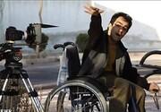 مشق عشق؛ روایتی برای معلولان