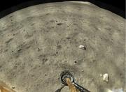 ویدئو | سفینه چینی چانگ ای-۵ روی ماه مینشیند