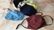 چه نوع ماسک پارچهای انتخاب کنیم؟