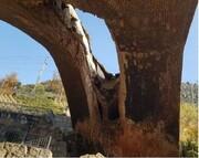 یک پل تاریخی در کرج فروریخت