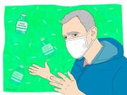 آیا ماسک زدن شما را مضطرب میکند؟