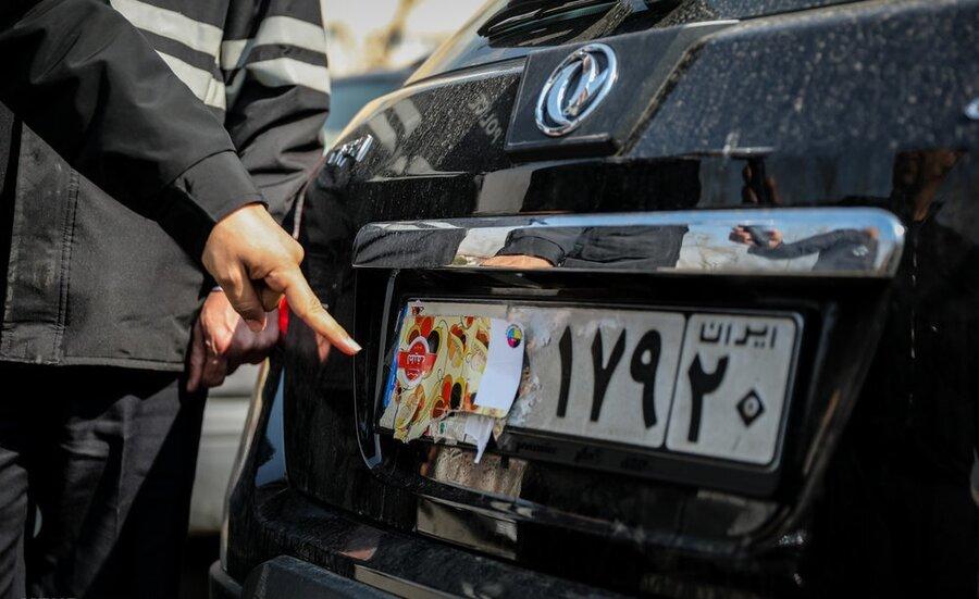 هشدار پلیس به خودروهایی که پلاک را با ماسک و کاغذ و برچسب میپوشانند