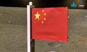 پرچم پنجستاره و سرخ چین به ماه رسید