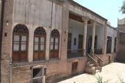 ۴ میلیارد ریال اعتبار برای مرمت خانههای تاریخی ساوه