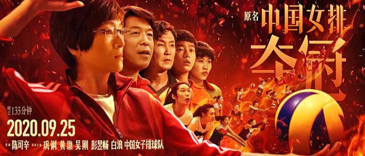 فيلم سينماي پرش نماينده چين در اسكار 2021