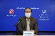 آخرین اخبار درباره واکسنهای ایرانی کرونا | اتمام واکسیناسیون گروه اول تا ۱۰ روز آینده | محدودیتهای کرونا تا پایان هفته تمدید شد