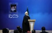 مراسم روز دانشجو با روحانی لغو شد