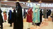 جشنواره مد و لباس فجر هم برگزار میشود