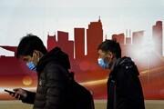آمادگی برای واکسیناسیون کشور ۱.۴ میلیارد نفری| چین آماده توزیع گسترده واکسنهای کرونا در این کشور میشود