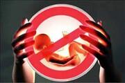 بازداشت اعضای باند سقط جنین در بابل