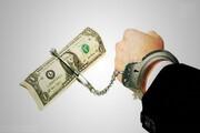 دو هزار میلیارد پول و ۳۰ کیلو شمش طلا | جلوگیری از یک پولشویی بزرگ