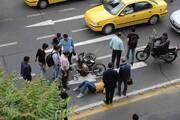 دوچرخهای پرحادثه