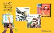 تولید چند کتاب صوتی برای بچهها