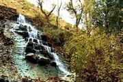 تصاویر | جلوه پاییزی آبشار یاسوج