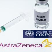 نتایج کامل بررسی واکسن کرونای آکسفورد-آسترازنکا منتشر شد | پرسشها باقی میمانند