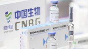 امارات: واکسن چینی CNBG در پیشگیری از کرونا ۸۶ درصد اثربخشی دارد