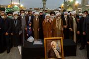 تصاویر | شعارهای سیاسی در تشییع پیکر آیت الله محمد یزدی | خار چشم ...