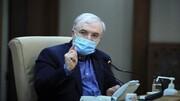 اظهارات مهم وزیر بهداشت درباره ارتباط واکسن کرونا و FATF