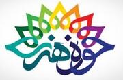 برپایی اولین جشنواره پویانمایی خانگی در ایران