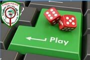 دستگیری خواهر و برادر قمارباز در گرمسار | ۱۲ میلیارد گردش مالی سایت شرطبندی