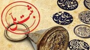 ثبت ملی هفت میراث ناملموس اصفهان