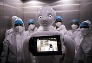 عکس روز | ربات در بیمارستان