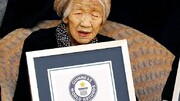 راز عمر طولانی ساکنان یک جزیره که بالای ۱۰۰ سال سن دارند