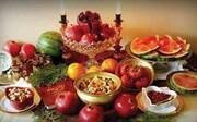 غذای شب یلدای لواسانیها