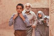 تصاویر | مهران فرم شرکت در جشنواره فجر را پر کرد