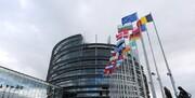 جزئیات قطعنامه ضدایرانی که پارلمان اروپا به تصویب رساند