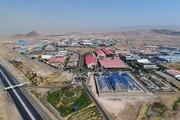 پارسیلون خرمآباد منطقه آزاد اقتصادی میشود
