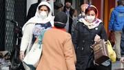 کاهش رعایت پروتکلهای بهداشتی در ۴ استان | احتمال بازگشت محدودیتها به شهرهای زرد