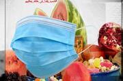 برگزاری مسابقه عکس و فیلم کوتاه موبایلی به مناسبت شب یلدا